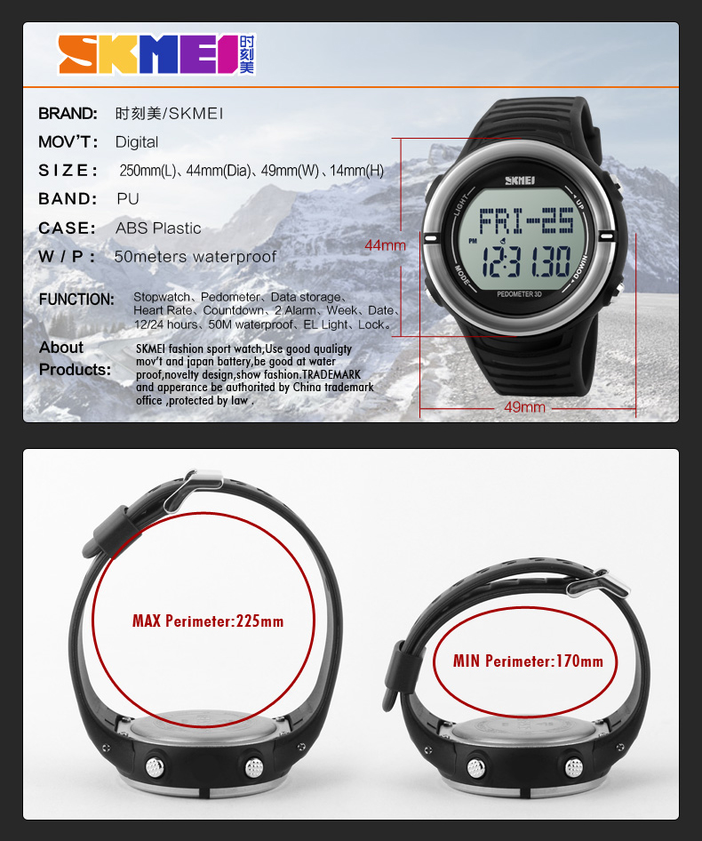 SKMEI High Quality new 3D pedometer step walking distance calorie counter heart rate watch