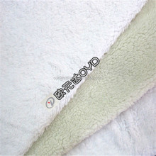 Tricot Brushed Fleece Fabric