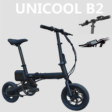 Unicool Intelligent Toys Folding Electric Bike Foldable Handlebar B2 Super Pocket Bike B2 for Adults