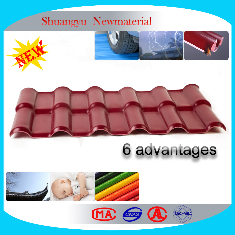 ASA coated upvc roof tile/ASA coated upvc roofing sheet