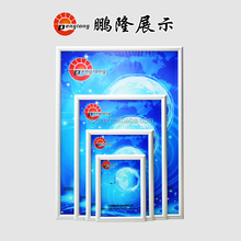 A0 A1 A2 A3 A4 Aluminum picture photo frame snap frame