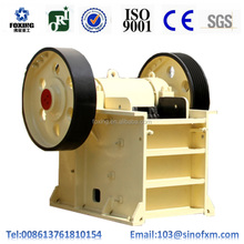 Reliable energy saving Sayaji Crusher with Best quality