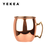 16oz Moscow Mule Stainless Steel Copper Mug With Handle
