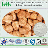 Pure Natural Amygdalin 98% Vitamin b 17 Amygdalin b17 CAS:29883-15-6