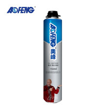high quality B1 fire retardant pu foam sealant fast curing expansion