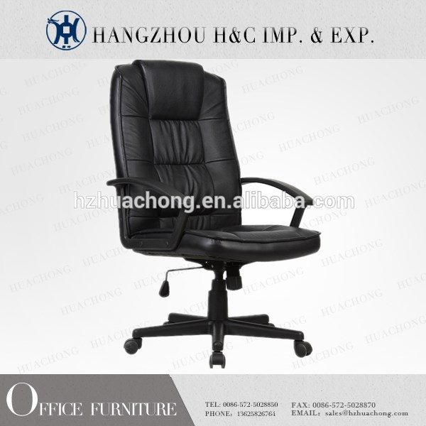 HC-A024H china beautiful office swivel chair with arm