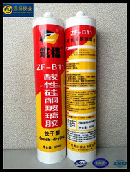 High Quality Black Color Sika Silicone Sealant