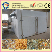 stainless steel inside dryer for sausage widely used in food industry