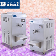 milk and juice ice cream mini small pasteurizer equipment for sale