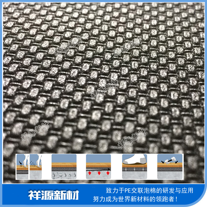 Custom Shape PE/XPE/IXPE Foam/PE foam sheet for mat produce in different hardness