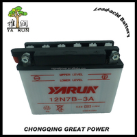 2015 Manufacture Motorbike Batteries 12V 7Ah Motorcycle Battery