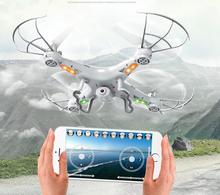 2.4G 5.8G 4CH k300c rc quadcopter drone with wifi fpv camera real time 0.3MP 2MP control remote smart models aircraft for sale