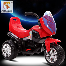 Ride on 3-wheel motorcycle car electric power 3 wheel motorcycle chopper