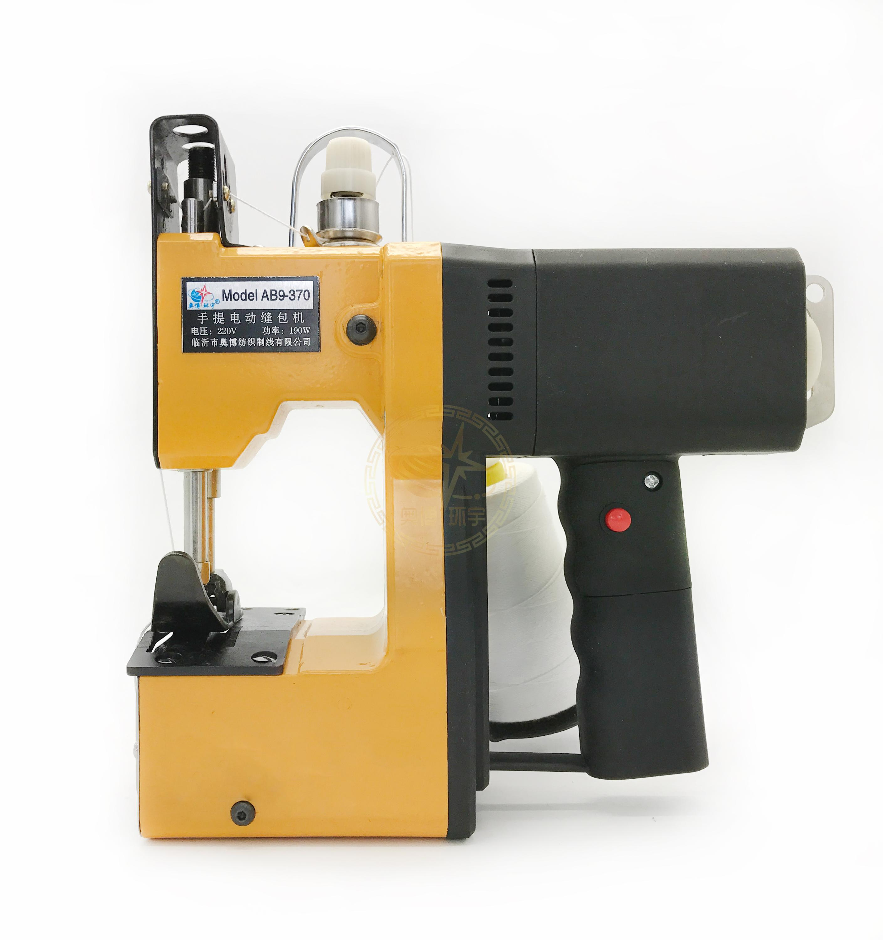 bag closing thread sewing machine reasonable price hot sale