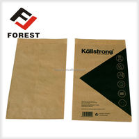Brown gift bags with the paper bags packaging and printers