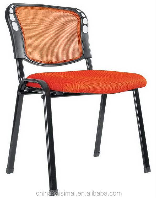 S13# Popular sale cheap stackable office visitor chairs, office chair stacking