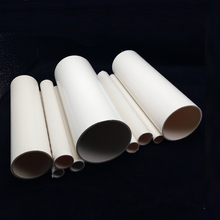 1 inch 2 inch 2.5 inch 5 inch 6 inch 7 inch diameter pvc pipe for water supply