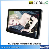 Wall mounting digital advertising display vertical flexible lcd full hd 19 inch led monitor
