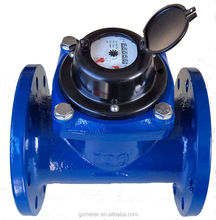 Flange adapter water meter