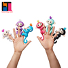 10294810 Hot Selling Stree Release Fingerling