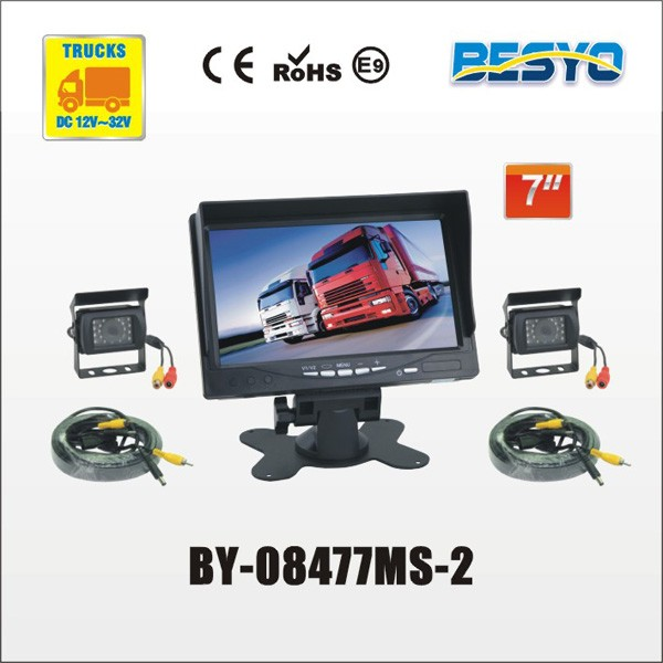 "7"" monitor and camera systems BY-08477MS-2"