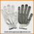 650g single side dot bleach white cotton gloves