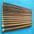 Wholesale Bamboo Knitting Needles Single Pointed Knitting Needle