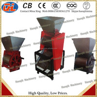 coffee bean pulper-coffee bean pulp machine-coffee bean pulping machine