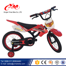 2017 Factory wholesale new model kids motorcycle bike/ bike racing games for kids/ hot sale dirt bike for kids