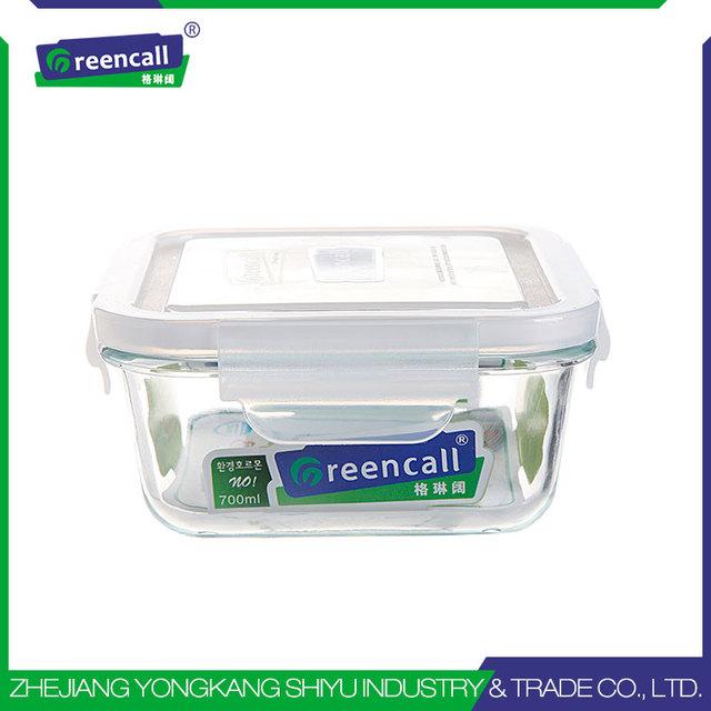 Wholesale square 700ml borosilicate airtight glass food container