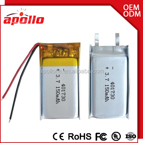 401730 3.7v battery capacity 150 mah