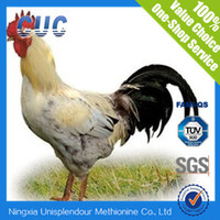 dl-methionine for laying hen and other poultry feed
