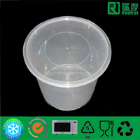 500ml PP Food Container China Manufacture /biodegradable plastic bowl