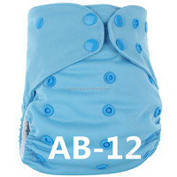 Baby Night AIO Cloth Diaper Reusable Diapers wholesaler All Size In One Packet