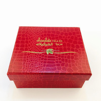 Elegant fashion red gift paper jewelery box