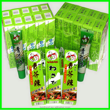 China 43g per tube New Wasabi Paste