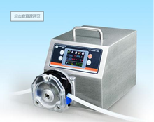 flow intelligent peristaltic dosing pump one channel flow range SS304 housing