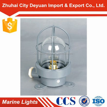 Marine Anchor Light CXH8-2