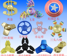 new design rainbow color hand fridget spinners dazzle color metal finger spinners toys colorful hand spinner relax toys gifts