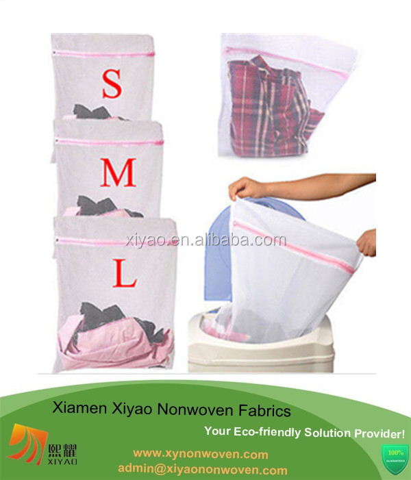 2016 Delicates Mesh Laundry bag laundry net
