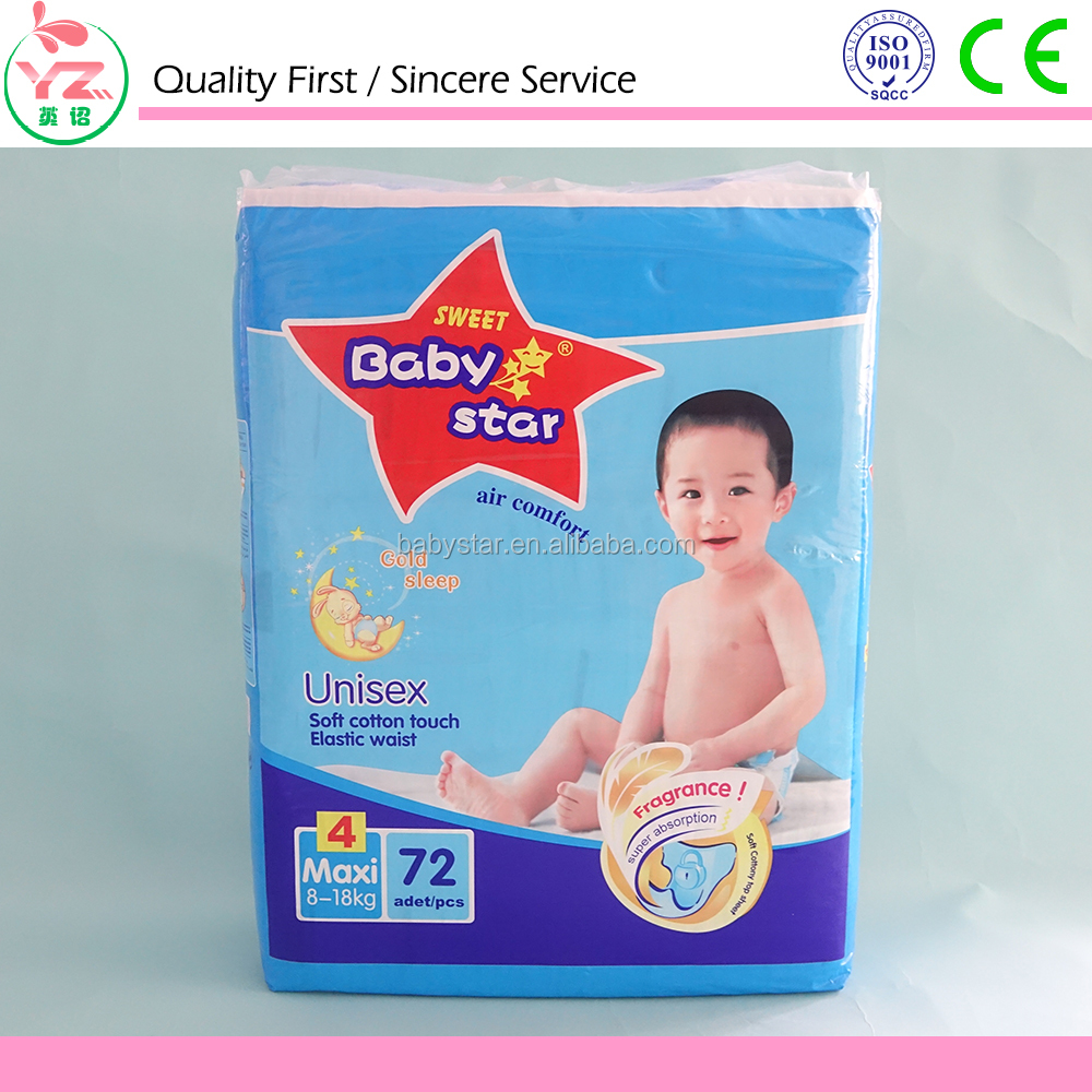 new design hot selling china supplier competive price disposable baby diaper