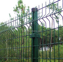 panel fencing/ welded panel