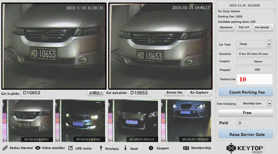 automatical license plate recognition car parking management system for entrance and exit access