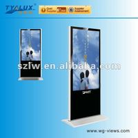 42 inch vertical lcd panel stand advertising display
