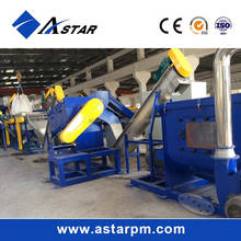Waste Plastic Film and Bags Washing Machine/Waste film recycling line