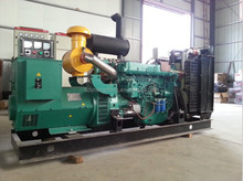 dynamo for electric generator 100kw