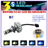 3S XML2 6000LM H7 Motorcycle LED