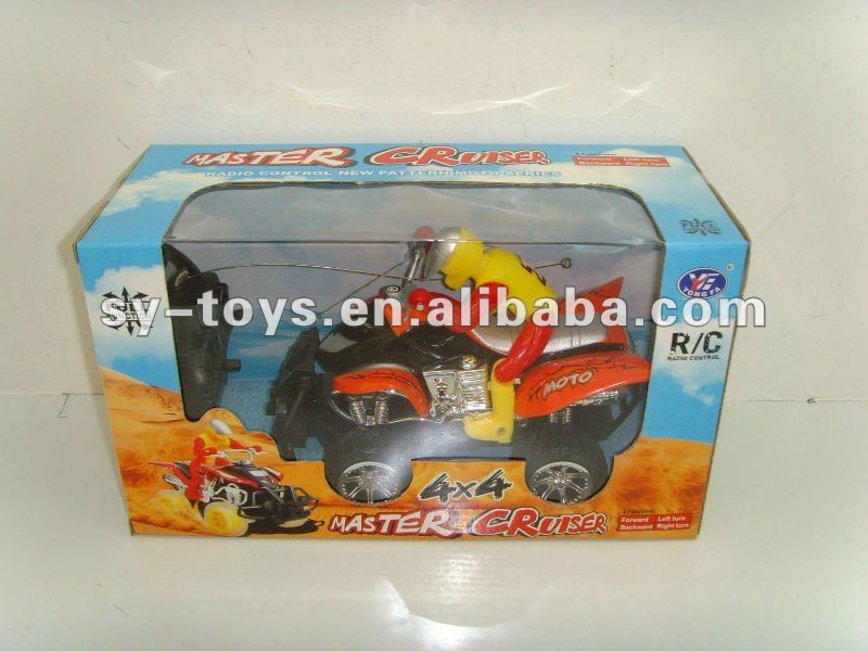 4 channel R/C beach motorcycle