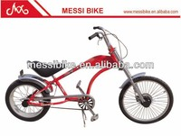 new fashion beach cruiser bike/chopper bike /colourful bike MS-CPB01