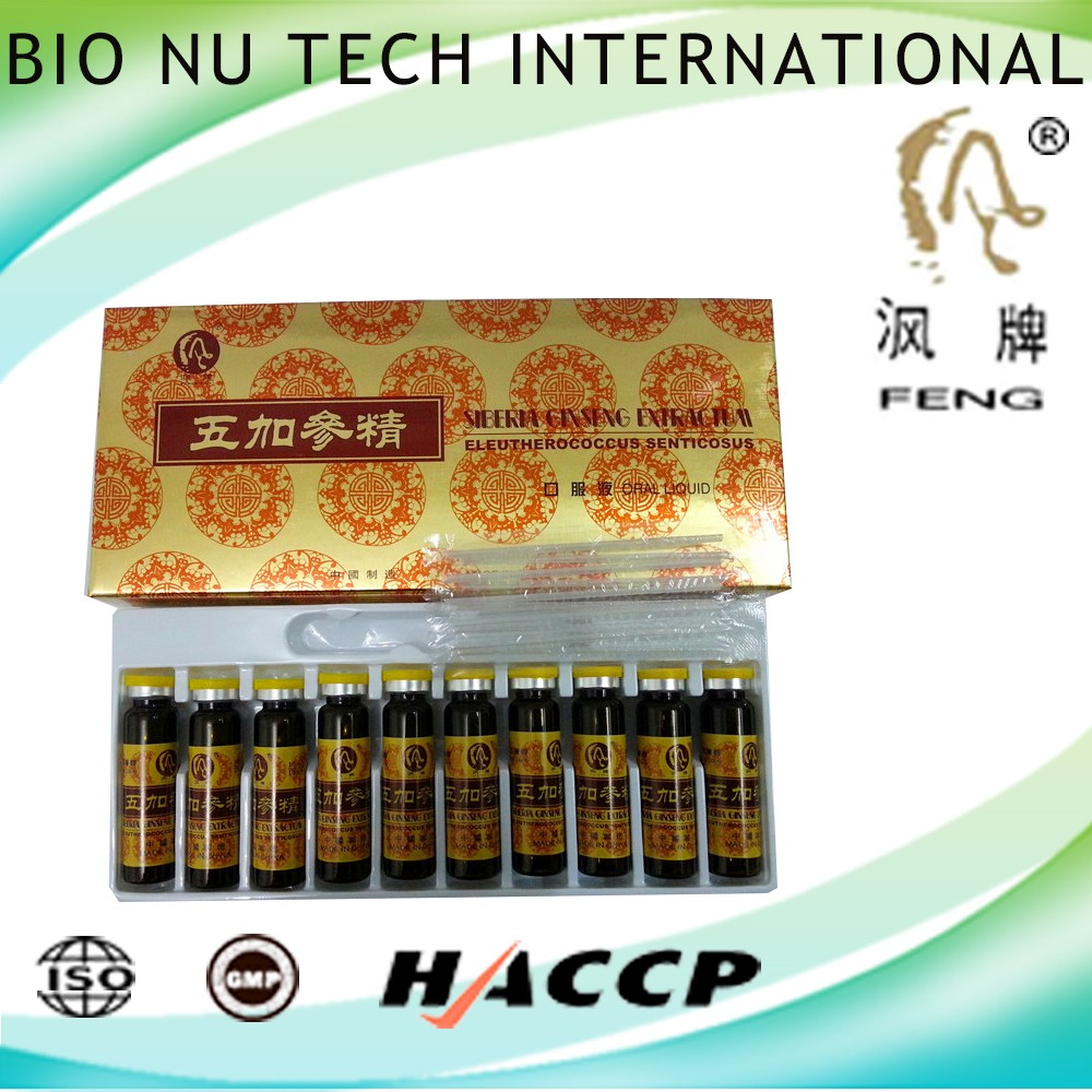 Energy Drink & green health food support Immune System Siberia Ginseng Extractum oral liquid